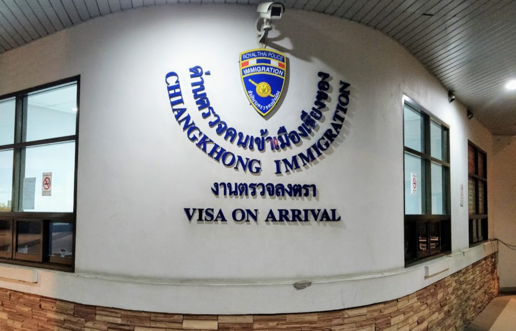 Thailand visa on arrival at Chiangkhong Immigration
