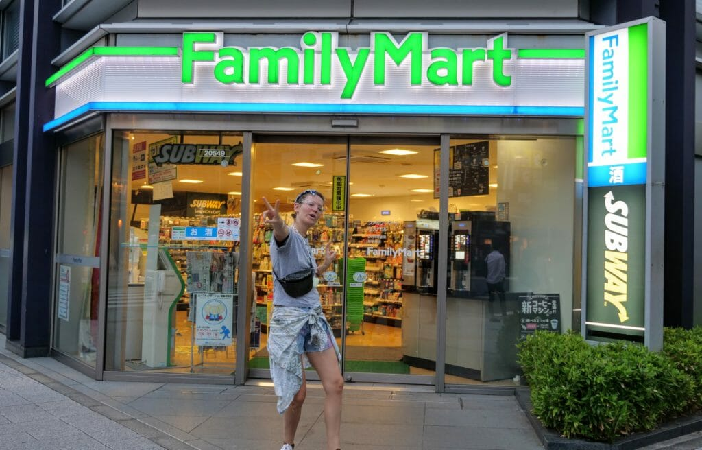 FamilyMart convenience store in Japan